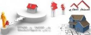 مكاتب تجارية جديده بـ180 دينار وشقق سكنية بــ200