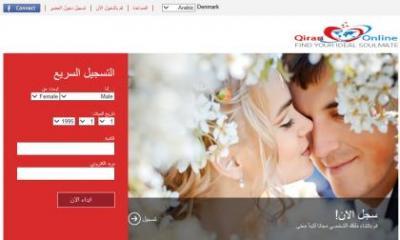 موقع تعارف وزواج مجاني