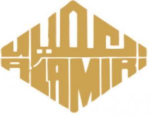عقارات عجمان | اراضى عجمان | عقارات عجمان للبيع | اراضى ل