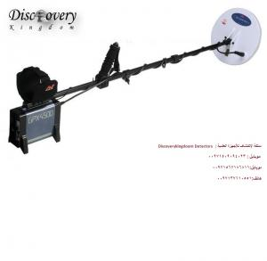 gpx4500 metal detector electronics