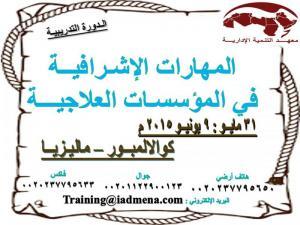 دورة تدريبية