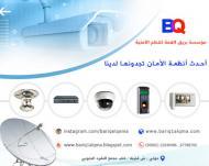 كاميرات مراقبة بريق القمة | كاميرات مراقبة HD |كاميرات ا�