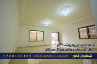 شقة فارغة للايجار في شفابدران بالقرب من قوات الدرك