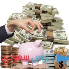 قرض الأعمال - التقدم بطلب للحصول على قروض شخصية سريعة