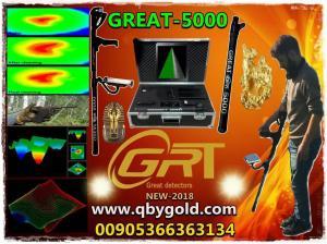 اجهزة الكشف عن الذهب 2018 جريت 5000 GREAT نظام تصوير مباشر للا