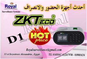 جهاز حضور وانصراف ZKTeco موديل D1