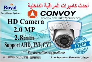 كاميرات مراقبة 2MP داخلية  CONVOY