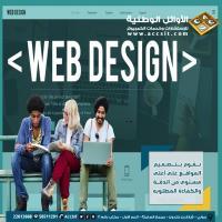 تصميم مواقع   شركة تصميم مواقع في الكويت - 96550511291+
