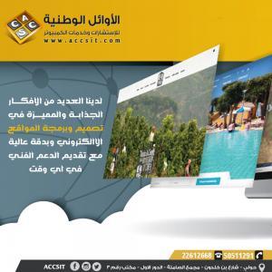 تصميم وبرمجة التطبيقات | تصميم تطبيقات اندرويد  - 96550511291