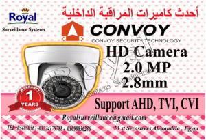 أقوى كاميرات مراقبة داخلية  CONVOY