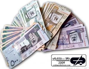 القروض تقدم للجميع التي تحتاج إلى قرض !! $ 10،000،000.00USD