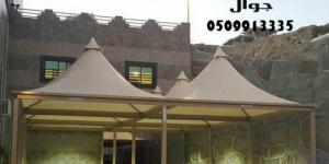 مظلات سيارات وسواتر مع غايه الافكار 0509913335 اسعار مذهله �