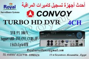 أقوى أجهزة تسجيل كاميرات مراقبة 4ch CONVOY