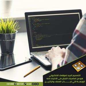 تصميم مواقع | شركة تصميم مواقع في الكويت  - 96550511291+