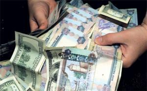 قرض للجميع في المملكة العربية السعودية...  الموقع: http://mar
