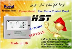 لوحة تحكم أنذارالحريق4zone  موديل HP101-E