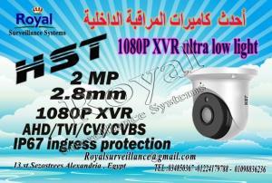 أفضل كاميرات مراقبة داخلية  HST