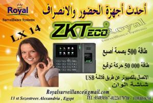 ماكينة حضور وانصراف ZKTeco موديل LX14