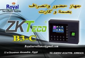 أنظمة حضور والانصراف ZKTeco موديل B3-C