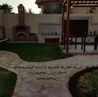 شركه ديكور (شركه عقاري للتنميه واداره المشروعات)01020115116