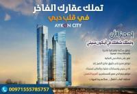 تملك في اجمل مشاريع دبي القريبة من اكسبو2020