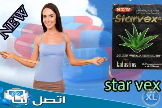 ستارفكس Starvex