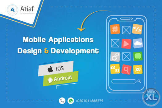 تصميم و برمجة  تطبيقات الموبايل
