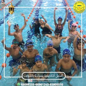 تعليم سباحة للاطفال في الكويت | اكاديمية نيمو - 66569095