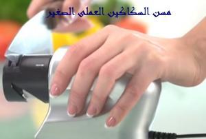 استخدام المسن لجعل سكاكينك كالجديدة تماما