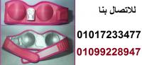 تمتعي بصدر مشدود مع جهاز تكبير الثدي الوردي