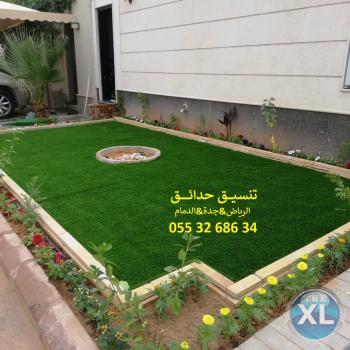 شركة عشب صناعي عشب جداري الرياض جدة الدمام 0553268634