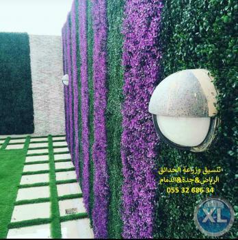 تنسيق حدائق عشب صناعي عشب جداري الرياض جدة الدمام 0553268634