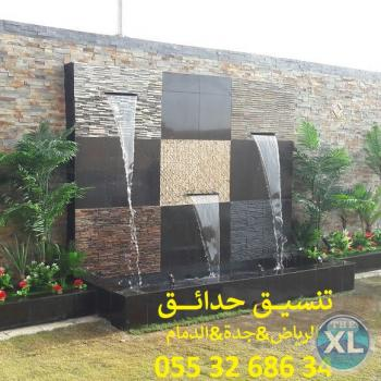 اسعار عشب صناعي عشب جداري الرياض جدة الدمام 0553268634