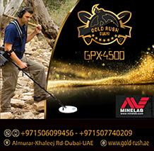 جهاز كشف الذهب جي بي اكس 4500متوفر الان 00971507740209