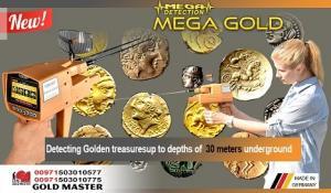 جهاز ميغا جولد الاستشعاري لكشف الذهب والمعادن
