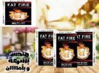 كبسولات فات فاير لخساره الوزن