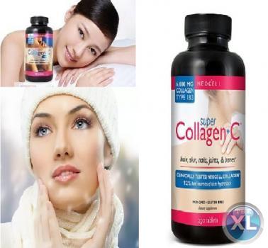 نيوسيل كولاجين منتج رائع لنعومة وجمال بشرتك 01282064456