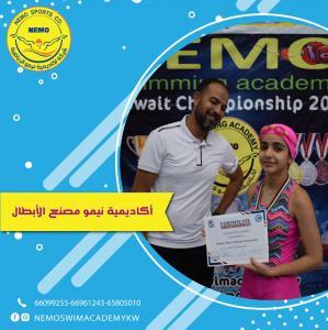 افضل نادي للاطفال بالكويت   اكاديمية نيمو - 66099255