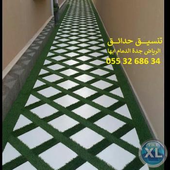 افضل شركة تنسيق حدائق عشب صناعي عشب جداري الرياض جدة الدمام 0553268634