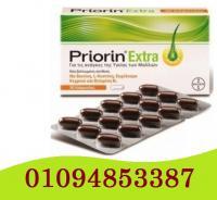فيتامينات برايورين الالمانية للشعر - PRIORIN FOR HAIR 30 OR 120 CAPSU