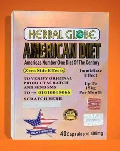 أمريكان دايت للتخسيس  AMERICAN DIET