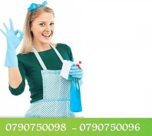 ميران لتوفير عاملات ترتيب وتنظيف بنظام اليومي
