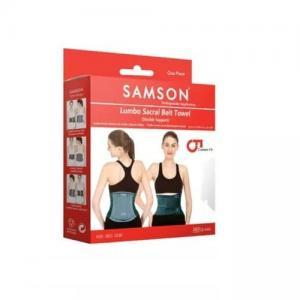 سامسون حزام أسفل الظهر لتوفير الراحة اللازمة