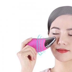 جهاز مساج الوجه الكهربائى سونيك :