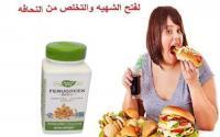حبوب الحلبة الامريكية لزيادة الوزن