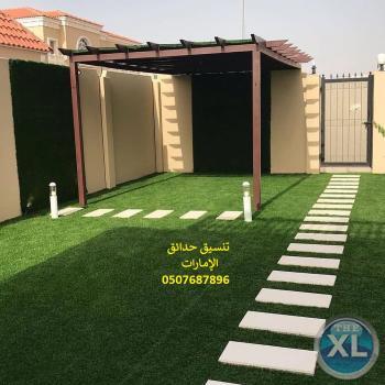 شركة تنسيق حدائق ابوظبي 0507687896 عشب صناعي عشب جداري