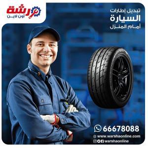 أسرع كهرباء وبنشر متنقل بالكويت  66678088
