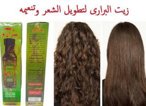 زيت البراري للدكتور عادل عبد العال لتطويل الشعر