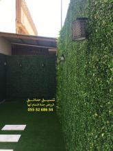 شركة تنسيق حدائق جدة 0553268634 عشب صناعي عشب جداري