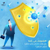 برنامج ERP | افضل برنامج محاسبي في الكويت - 0096567087771